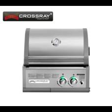 Встраиваемый газовый инфракрасный гриль CROSSRAY® 2 by Heatstrip (редуктор и шланг в комплекте)