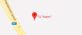 """Магазин ТЦ """"АРАКС 2"""""""
