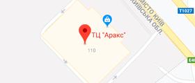 """Магазин ТЦ """"АРАКС"""""""