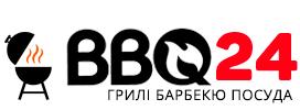 BBQ24-МАГАЗИН ГРИЛІВ І БАРБЕКЮ